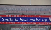 06_japanese_wisdom_on_a_train_station_in_tokyo.jpg